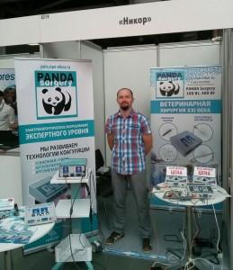 Сибирский ветеринарный конгресс