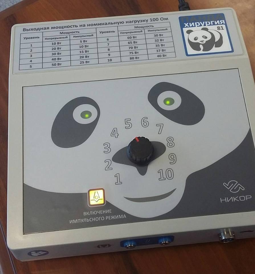 Электрокоагулятор для ветеринарии биполярный ПАНДА-81