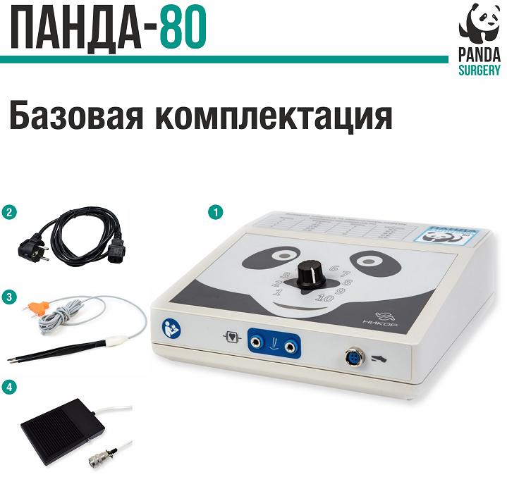 ветеринарный коагулятор ПАНДА-80